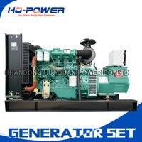 Yuchai двигателя 30kw samll дизель генератор