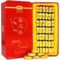Yunnan Puerh Chá Caixa de Presente Pequena Tigela Corpo Emagrecimento Cuidados de Saúde 250g
