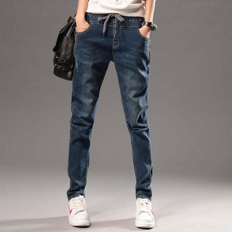 2017 Spring Summer Jeans Women Harem Pans