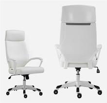 все цены на Style Lifted Office Chair Staff Meeting Stool Multi-function Household Rotated Swivel Chair Leisure Gaming Computer Chair онлайн