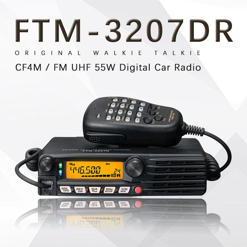2018 New Yaesu FTM-3207DR UHF Digital Car Radio High-Power Vehicle Digital Dual Mode Transceiver