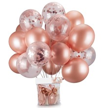 10pcs Mixed Confetti Balloons Birthday Party Decoration Kids Adult Metallic Balloon Air Ball Set Ballon Decor Baloon