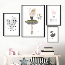 Dancing Ballet Girl Swan Princess Wall Art Canvas Painting Nursery Cartoon Nordic Posters And Prints Pictures Kids Room