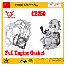 Zongshen 250cc CB250 прокладка двигателя с водяным охлаждением глушитель прокладка цилиндра atv quad dirt PIT bike АКСЕССУАРЫ