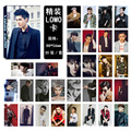 Youpop KPOP EXO KRIS Album LOMO Cards K-POP New Fashion Self Made Paper Photo Card HD Photocard LK418