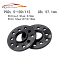 2PC 5x100/5x112 3/5/8mm 57.1mm Alloy Aluminum Forge Wheel Spacer suit for A1/A2/A3/A4(B5,B6,B7)/A6/A8/TT/ALLROAD/Quattro