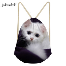 Jackherelook Cute Kids Drawstring Backpack Animal Cat Pattern Small Travel Casual Yoga Sport Bags for Ladies Cinch Softback 2019