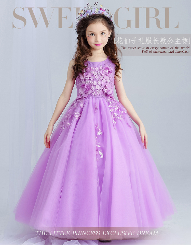 ФОТО Sweet Violet Tulle Lace Girl Wedding Dress Ankle Length Appliques Bead Kids Party Prom Dress First Communion Dresses for girls