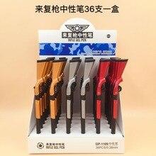 36pcs/lot Creative Cartoon Gun Toy 0.38mm Black Ink Gel Pen Roller Ball Pens School Supplies Boys Favor Stationery