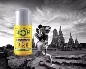 Image 4 - Namman Muay tajski boks linek olej bóle mięśni ulga 120g