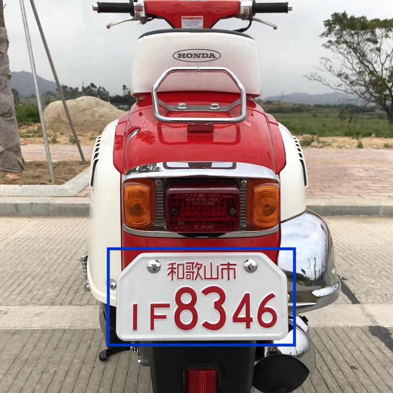Scooter modification accessories personalized decorative license plate