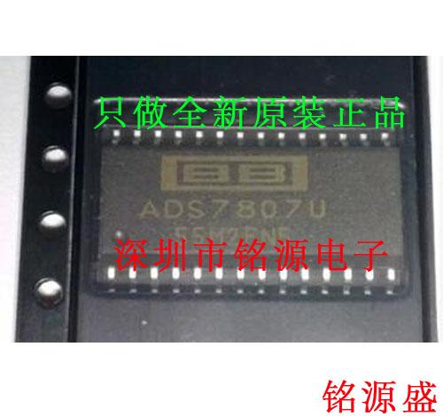 Free Shipping ADS7807UB ADS7807U Free Shipping ADS7807UB ADS7807U