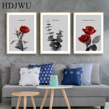 Nordic Art Home Canvas Painting Rose Flower Plant Printing Posters Wall Pictures for Living Room AJ00120
