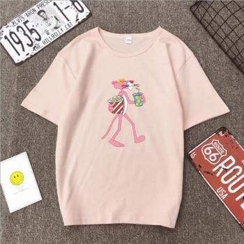 Camiseta pantera rosa 2-68