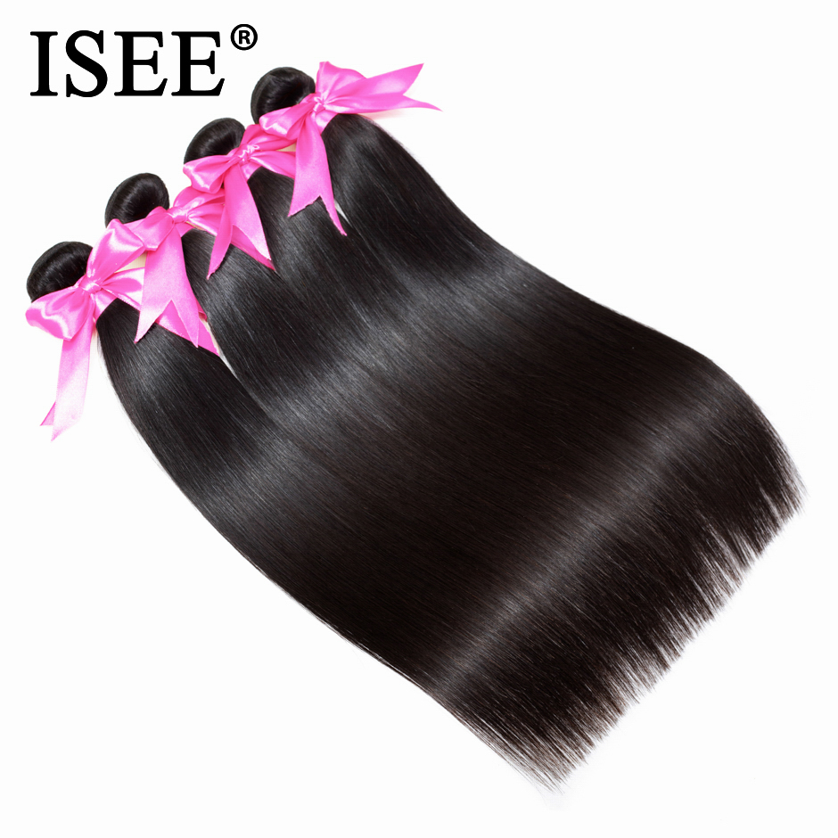 ISEE Peruvian Straight Hair Extension Human Hair Bundles 100% Remy 4 Bundles Hair Weaves Nature Color Hair Bundles Free Shipping