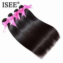 Mèches péruviennes 100% naturelles Remy – ISEE, Extension de cheveux, tissage de cheveux, couleur naturelle, lot de 4, livraison gratuite