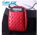 Callvi V-29 Loudspeaker with Microphone Voice Amplifier  Megaphone Speaker For Teaching Tour Guide Sales Promotion