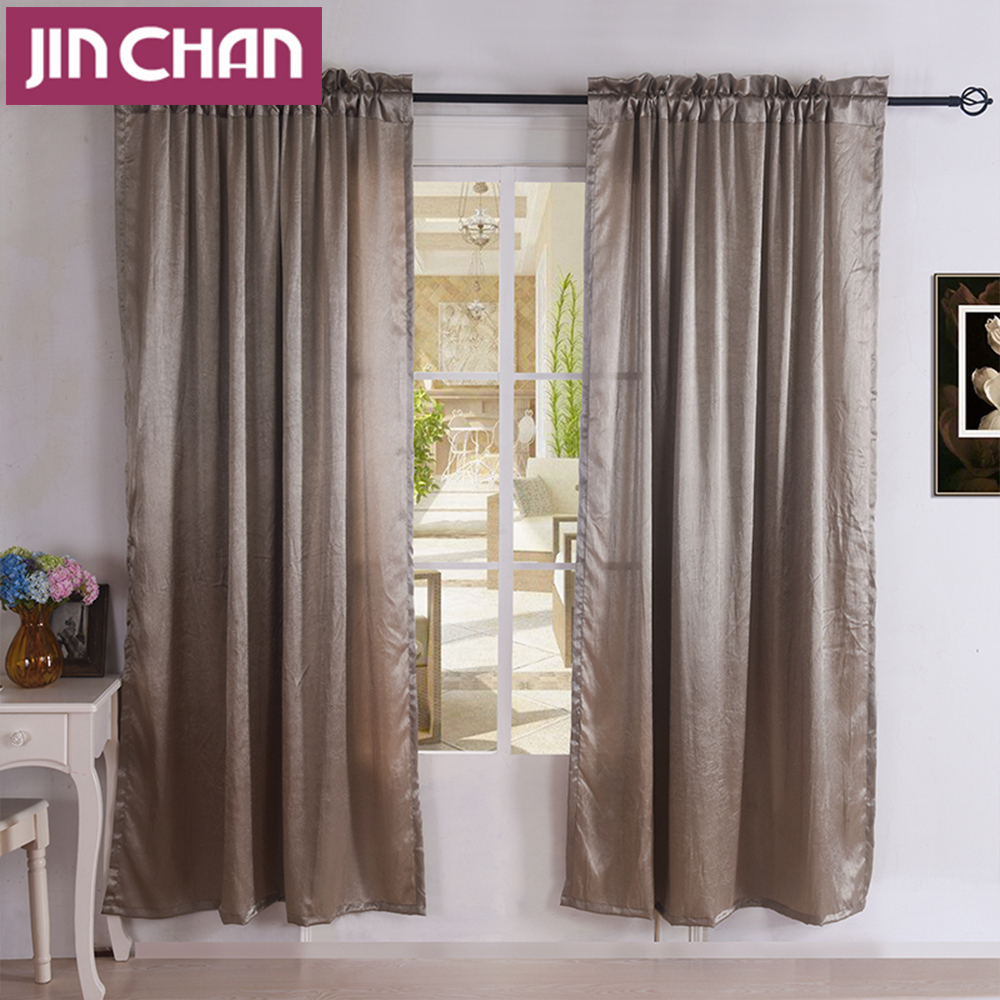 Modern Stain Fabric Blackout Curtain