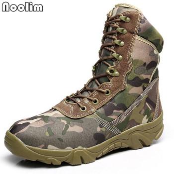 2017 nowe męskie buty wojskowe kamuflaż i czarne taktyczne buty bojowe Asker bot mężczyźni Kamuflaj bot Army buty wspinaczka buty tanie i dobre opinie Dorosłych Płótnie NL071008 Niska (1cm-3cm) Gumowe Zamek Buty motocyklowe Tkanina bawełniana Zima W NooLim Krowa zamszowa