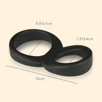 1pc Two Rings design Black Silicone Time Delay Smooth Touch Penis Rings Cock Rin