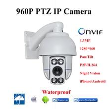 Бесплатная доставка 960 P Сети IP мини-купольная камера Открытый водонепроницаемый HD 10-КРАТНЫЙ зум PTZ CCTV камеры безопасности система