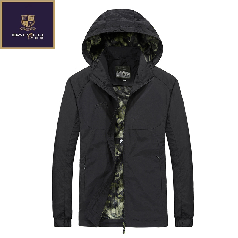 Spring and autumn new jacket men loose large size M-4XL 5XL 6XL hooded thin casual mens jacket coat Hat removable jacket