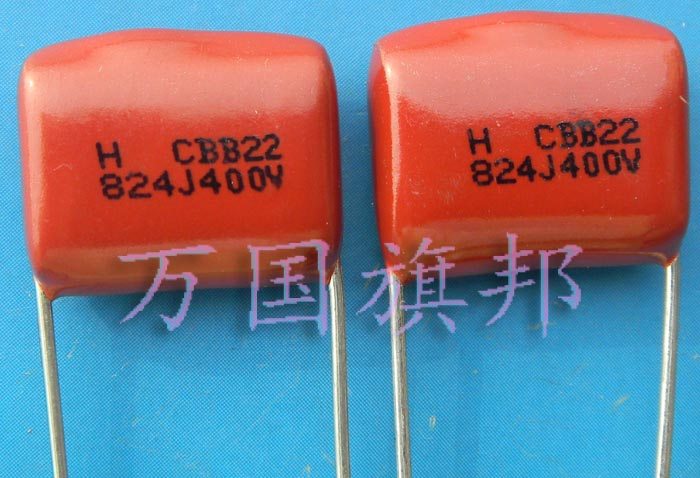 Free Delivery. CBB22 metallized polypropylene film capacitor is 400 v 824 0.82 uF