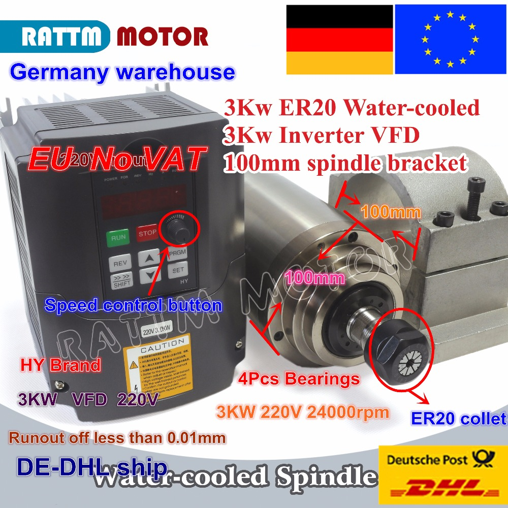 DE ship 3KW Water Cooled Spindle motor ER20 24000rpm 4 Bearings & 3kw VFD Inverter 4HP 220V & 100mm Clamp for CNC Router Milling 3kw carving machine cnc router spindle motor ac 220v er20 100mm 220mm 24000rpm 4pcs bearings water cooling cnc spindle motor