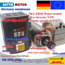 цена на DE ship 3KW Water Cooled Spindle motor ER20 24000rpm 4 Bearings & 3kw VFD Inverter 4HP 220V & 100mm Clamp for CNC Router Milling
