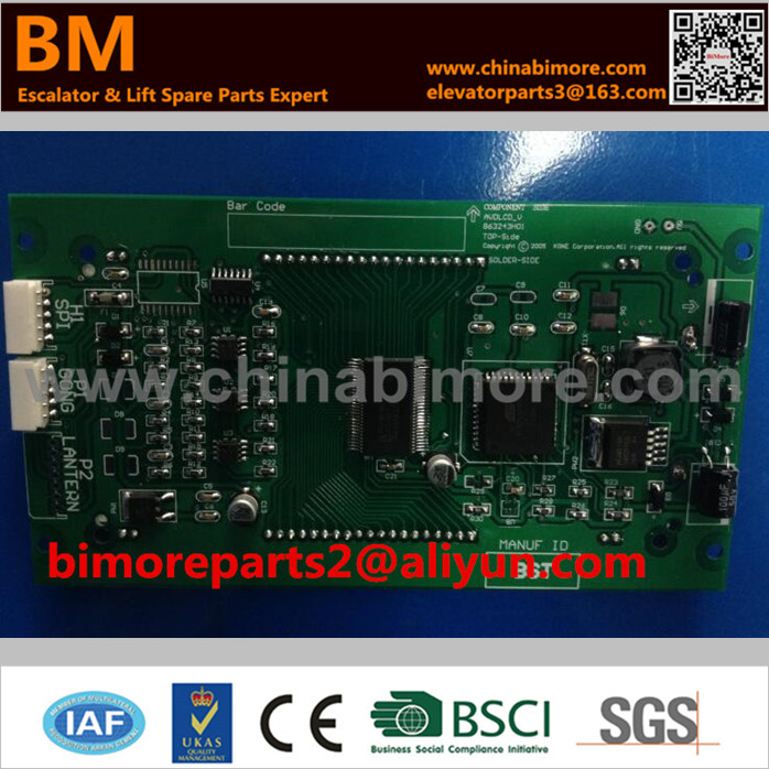 KM863240G03,863243H01 Elevator Display Board free shipping ht 4 commercial manual tomato slicer onion slicing cutter machine vegetable cutting machine
