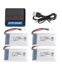 X5C X5C-1 X5 H 3.7 V 500 mah/600 mah/650 mah/800 mah/1200 mah recarregável Li-Bateria de polímero * 4 zangão + Carregador * 1