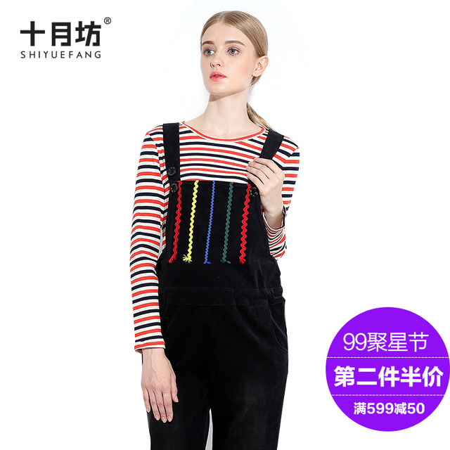 Maternity Overalls Pants Pregnant Women Loose Siamese Suspender Trousers Sling Jumpsuit Clothes V-0313