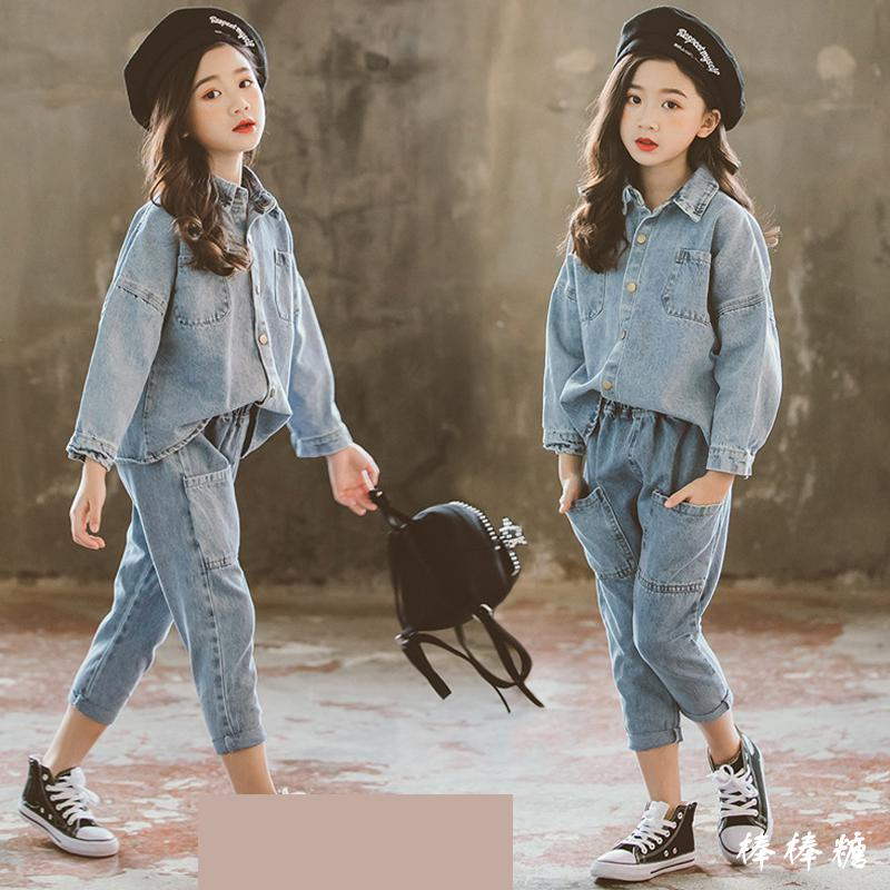 2019 Spring Children Girls Clothing Sets Denim Shirts With Blue Jeans 2pcs Sets School For Girls