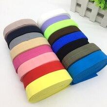 5 ярдов 3/4 «(20 мм) эластичная лента Multirole спандекс Лента кружевная ткань для шитья лента аксессуар для одежды
