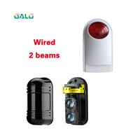 Dual Beam Sensor Active Infrared Intrusion Detector Infrared Radiation150m Outdoor Perimeter Wall Barrier Fence with lamp alarm