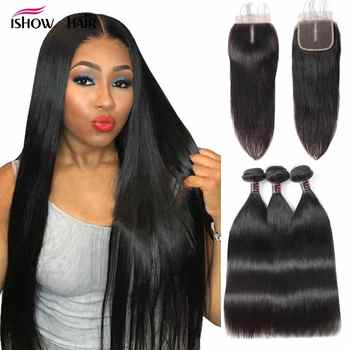 Ishow Straight Hair Bundles with Closure Brazilian Hair Weave Bundles with Closure 100% Human Hair Bundles with Closure Non Remy - DISCOUNT ITEM  60% OFF All Category