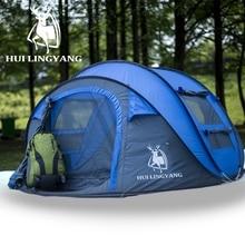 HUI LINGYANG throw tent outdoor автоматические палатки метание всплывающие водостойкие кемпинговые походные палатки непромокаемые большие Семейные палатки fac