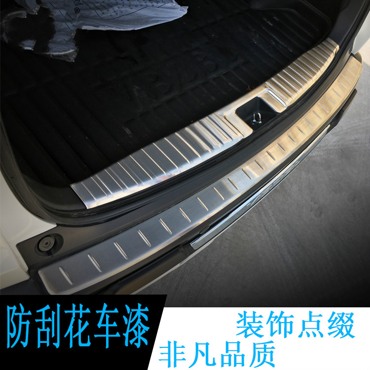 2PCS REAR BUMPER PROTECTOR STEP PANEL BOOT COVER SILL PLATE TRUNK TRIM Accessories FIT FOR 2014 2015 2016 HONDA HR-V VEZEL цена и фото