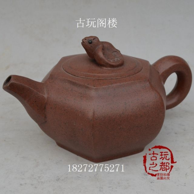 China boutique collection The Yixing handmade Dark red enameled pottery teapot /3