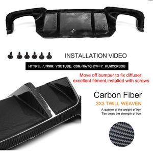 Image 2 - Диффузор для заднего бампера из углеродного волокна, спойлер для BMW 5 серии F10 M5 седан 2012 2017, детали для тюнинга автомобиля