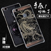 For ZTE Nubia Z7 Z9 Z11 Mini Max/Z11 MiniS case,Unique 3D cartoon custom-made painted back cover case for ZTE Nubia Series