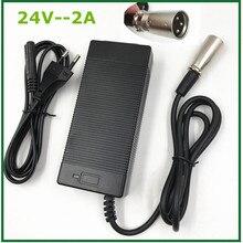 24 v 2A 電動スクーター電動自転車の充電器ローダー充電器ゴルフカート車椅子充電鉛蓄電池充電器