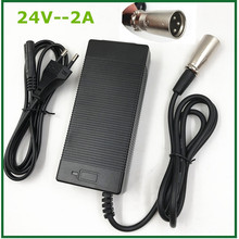 цена на 24V 2A electric scooter ebike charger loader charger golf cart wheelchair charger lead acid battery charger