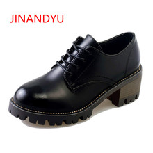 New Lace-up Queen Style Round Toe Pumps Women Thick Platform Shoes High Heels Comfortable on Formal Occasions Female Woman Shoes european leisure style comfortable round toe pumps fashion lace up platform beige black red yellow blue high heeled women shoes