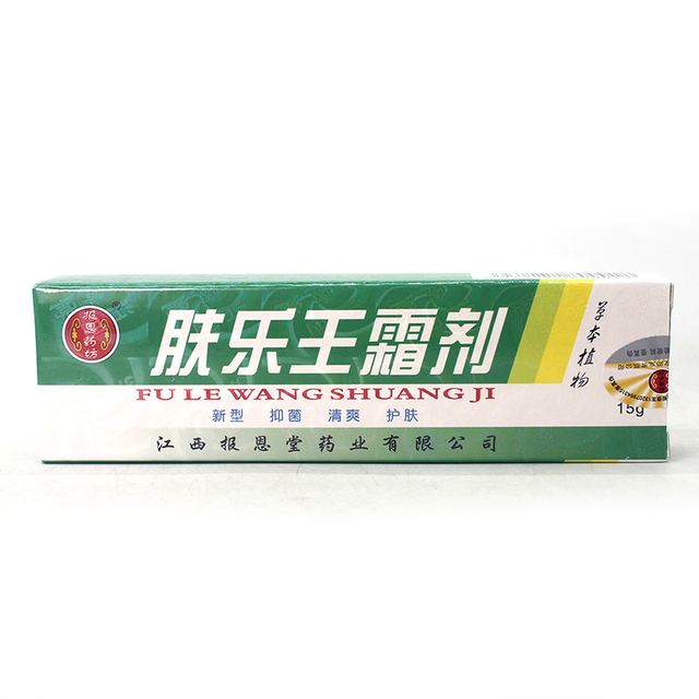 JETTING Chinese herbal skin topical antipruritic ointment cream Analgesic Balm Cream Ointment Psoriasis Cream Body Massage Patch 3