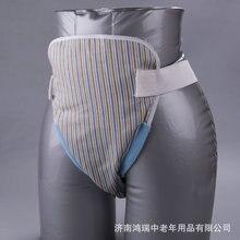 Можно стирать многоразовые ткани для взрослых подгузники для пожилых людей  подгузники для взрослых