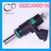 Fuel injector cheap price hight quality