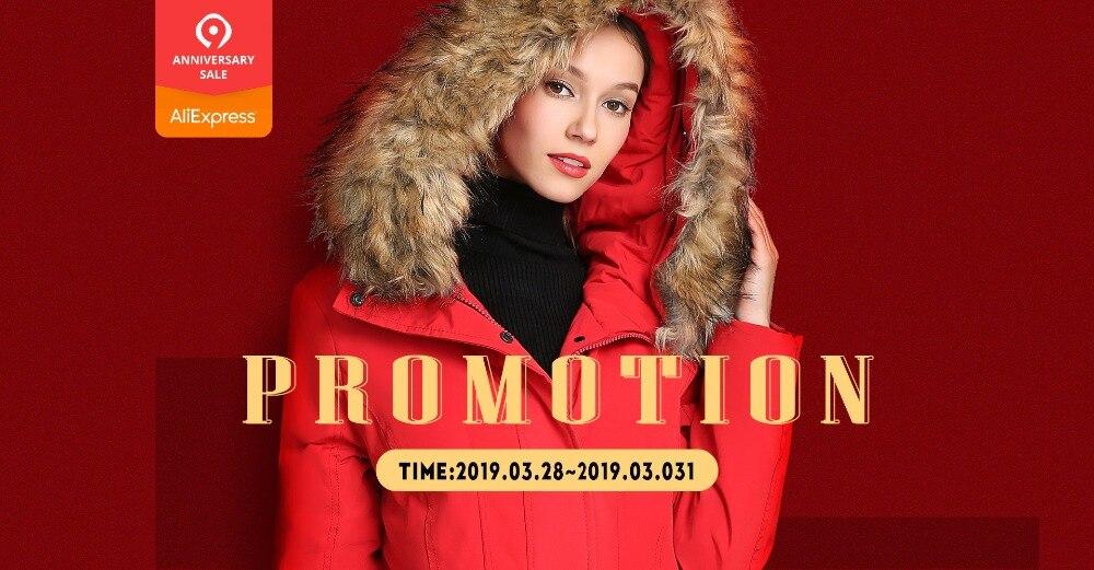 promotion328