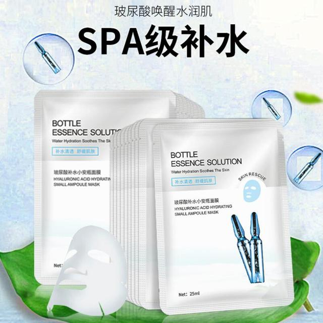 HANHUO Hyaluronic Acid Face Mask Moisturizing Small Ampoules Replenishment Silk Mask Face Skin Care 3