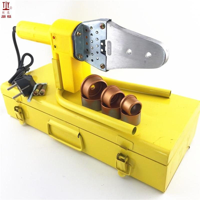 JIANHUA 1 Pcs 600W 220V Plastic Pipe Welding Machine Heating PPR PE PP Pipe Tube Welding Machine Tube Welder